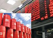 اطلاعیههای عرضه نفت خام منعطفتر میشوند