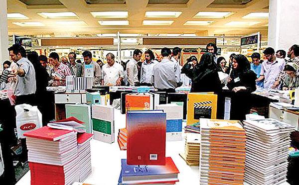 انصراف هدفمند یک ناشر از حضور در نمایشگاه کتاب