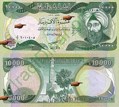 تازهترین قیمت دینار عراق امروز ۱۳۹۸/۰۷/۲۵