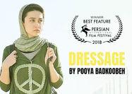 جایزه بهترین فیلم جشنواره فیلمهای پارسی برای «درساژ»