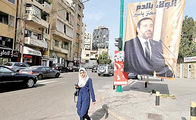 احتمال محاصره اقتصادی لبنان