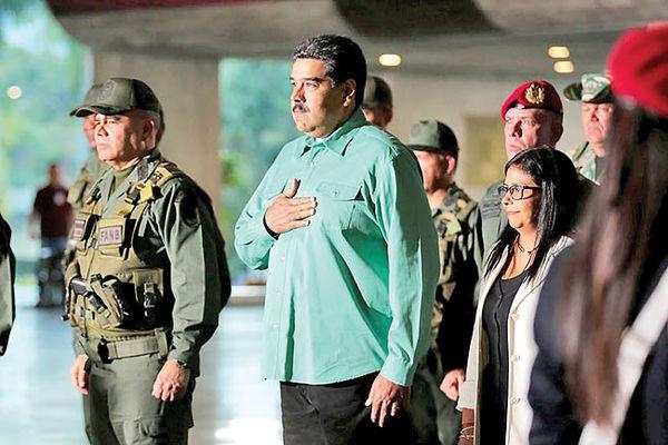 بنبست سیاسی در کاراکاس