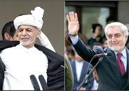 دو رئیسجمهور در یک اقلیم