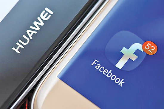 گوشیهای جدید هوآوی بدون فیسبوک، واتساپ و اینستاگرام