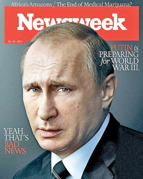 روسیه در تدارک جنگ جهانی سوم