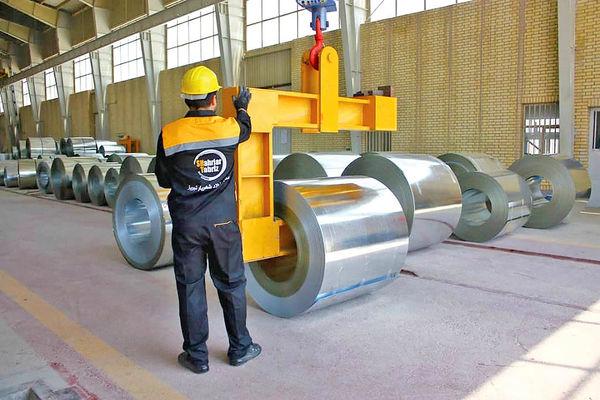 گامی مهم در صنعت فولاد