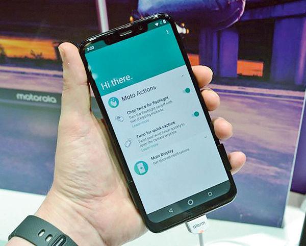 ارسال اطلاعات گوشی مسافری به همتا