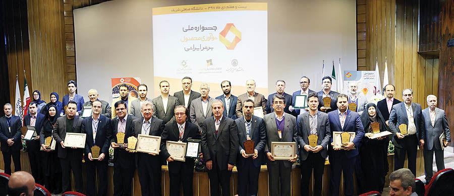 گزارش سومین جشنواره نوآوری محصول برتر ایرانی