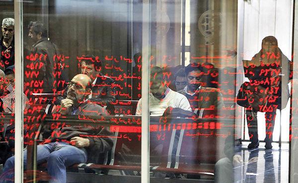 بازگشایی نمادهای بازارپایه در دقیقه نود