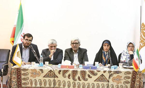 دیدهبان ضدفساد از جناح اصلاحات