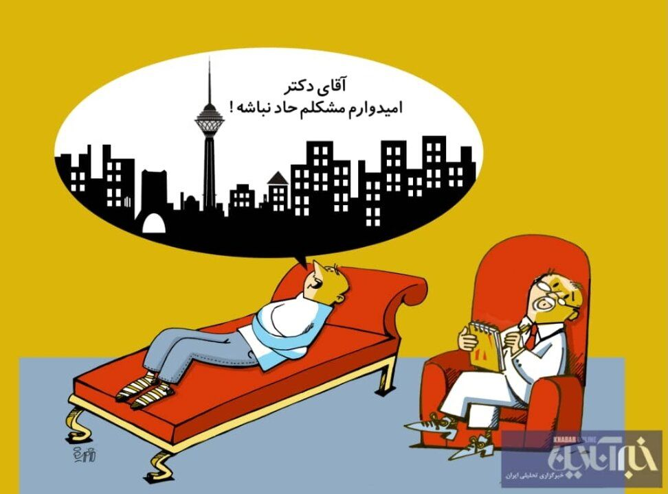 حال و روز مردم تهران را ببینید!