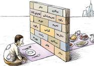 بیمحلی تورم دهکی به ارز دولتی