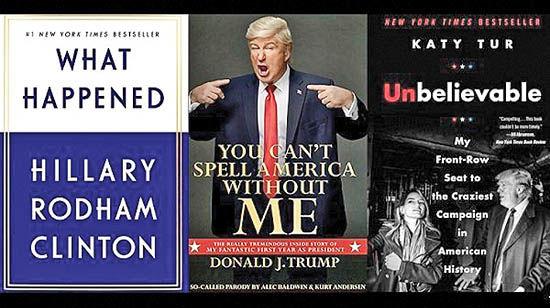 جنبش کتابها علیه ترامپ