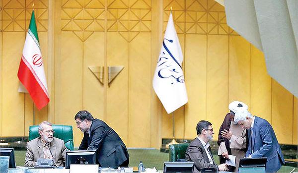 تسریع در اجرای مصوبات اقتصادی مجلس
