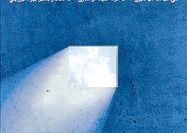 سهنوازی نی و عود و تنبک در آلبوم«بدرقه ماه»