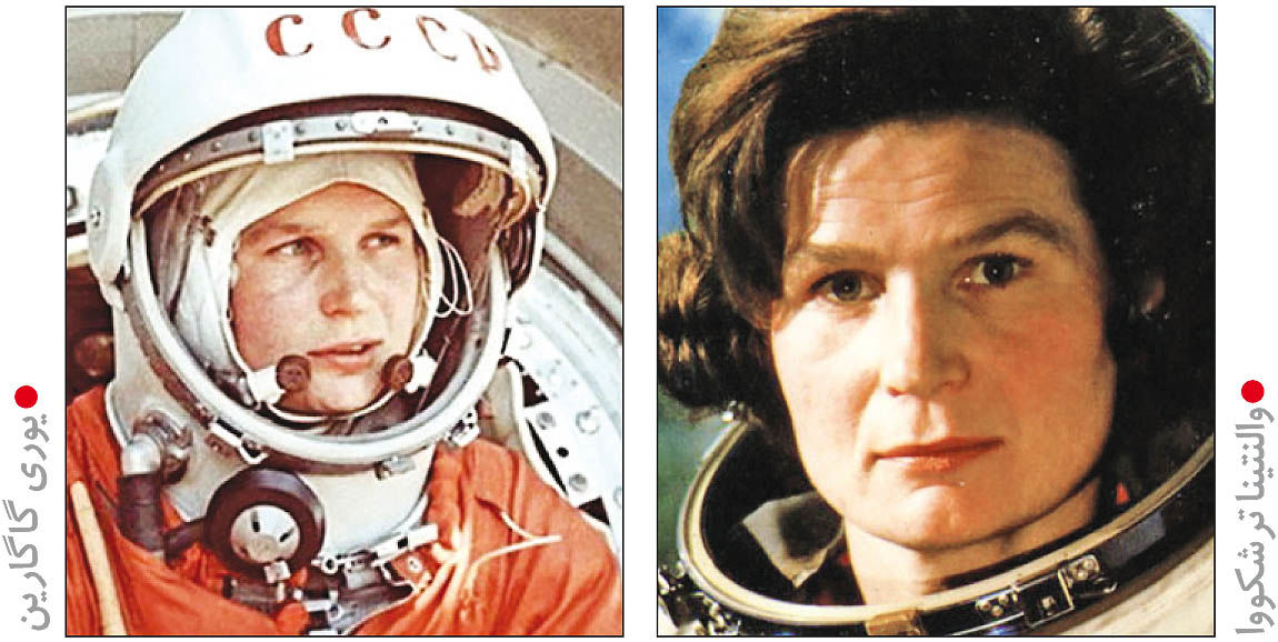 فضانوردی؛ صنعتی هیجانانگیز