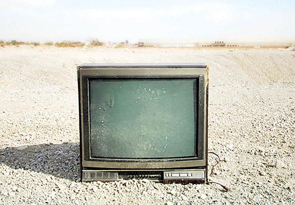 آغاز دوباره موج انتقادها از تلویزیون