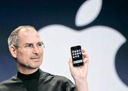 محبوبترین گجتهای تاریخ تکنولوژی دنیا