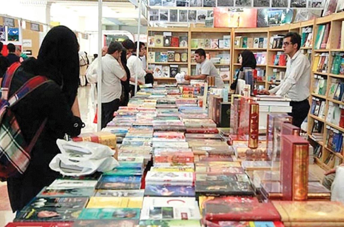 ۹۵۰ ناشر در نمایشگاه کتاب تبریز