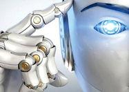 آیا هوش مصنوعی قابل اعتماد است؟