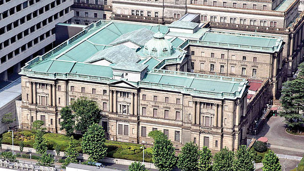 راهکار ژاپن برای مهار بحران اقتصادی کرونا