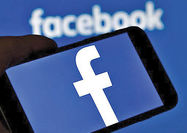 قابلیت امنیتی جدید فیسبوک
