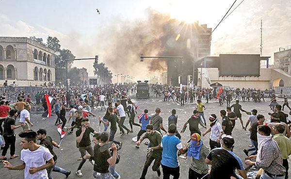 سهشنبه خونین عراق