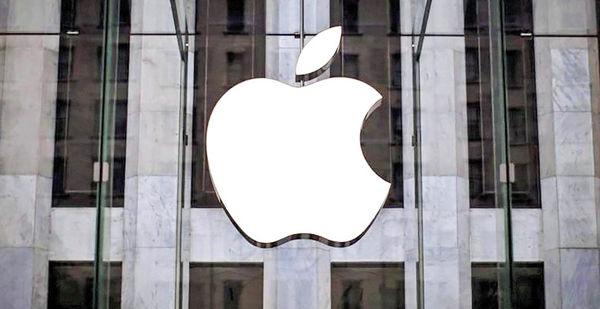 اپل کارآفرینان زن را آموزش میدهد