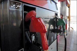 50 جایگاه سوخت تک پمپی بنزین در اصفهان