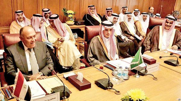 بازهای سعودی