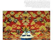انتشار «داستان همشهری» ویژه داستان کوتاه کوتاه