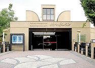 نمایش دو مستند در موزه هنرهای معاصر - ۲۲ مرداد ۹۶