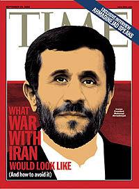 تقابل ایران و آمریکا میتواند پایان یابد