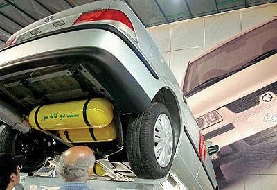 گاز بهتر است یا بنزین؟