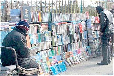 زهر قاچاق در رگهای بازار کتاب