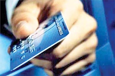 دو دستور برای کارتهای بازرگانی