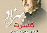 بازگشت دوباره «بهزاد» به صحنه موسیقی ایران