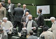 مجلس پیگیر تخلف بودجهای دولت