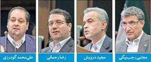 500 غول اقتصاد ایران