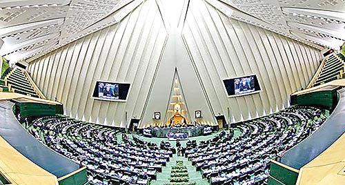 انتشار کارنامه سال دوم مجلس