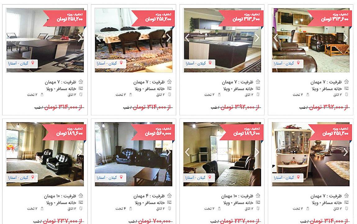 گرههای 4ساله پروژه «خانهمسافر»
