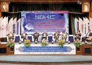 مزاحمان توسعه فولاد در ایران