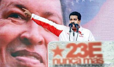 مبـدا زمانی فروپـاشی اقتصـاد ونزوئلا