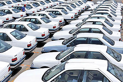 تغییر مشروط مرجع قیمتگذاری خودرو