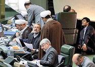 توصیههای مجلس به مذاکرهکنندگان هسته ای