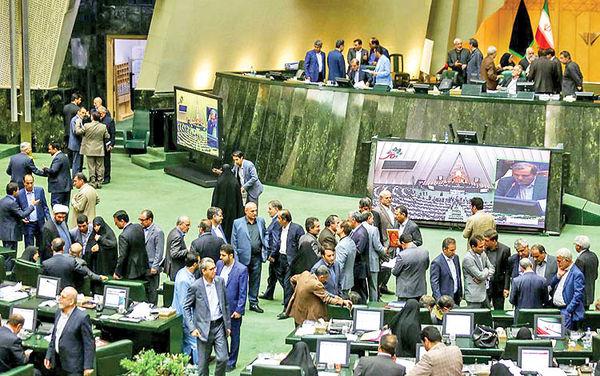 واکنشها به وزیران پیشنهادی روحانی
