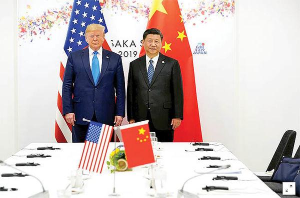 راه طولانی صلح تجاری