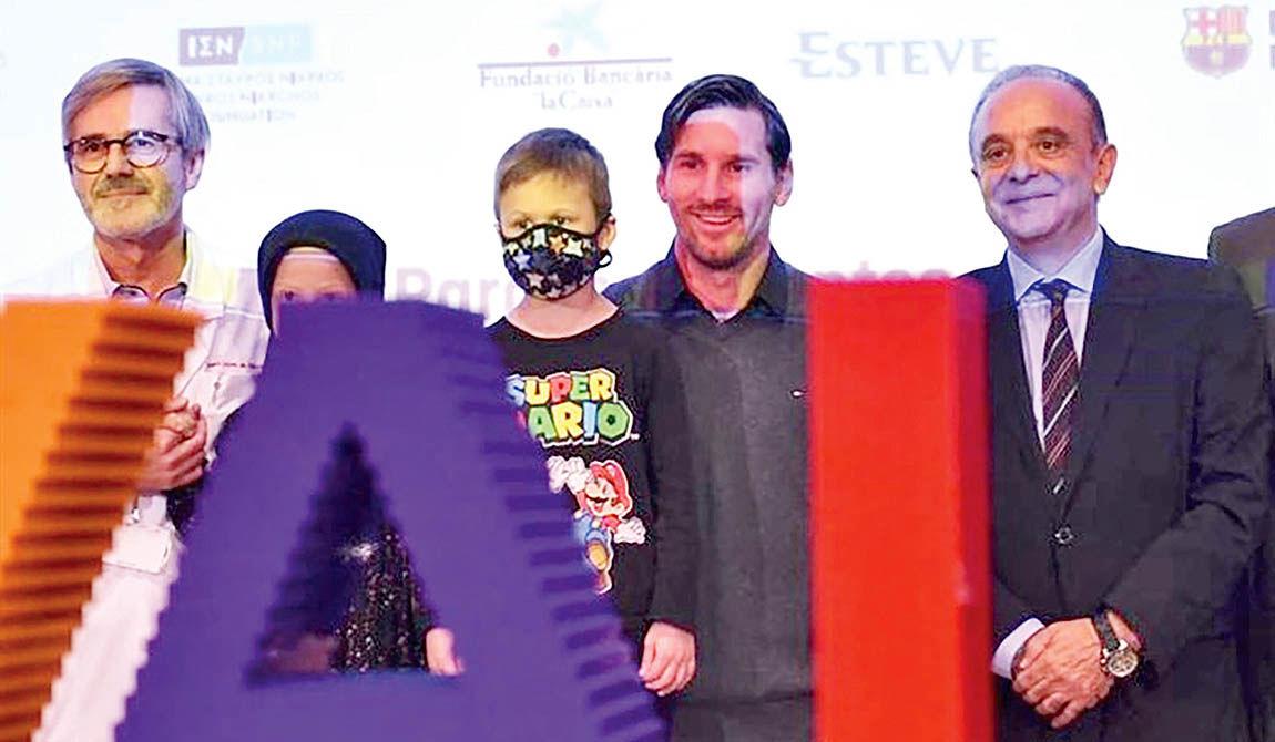 مشارکت مسی در ساخت بیمارستان کودکان
