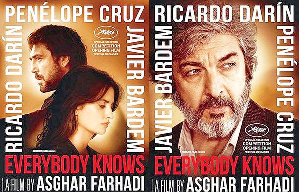 موانع اکران فیلم فرهادی در ایران