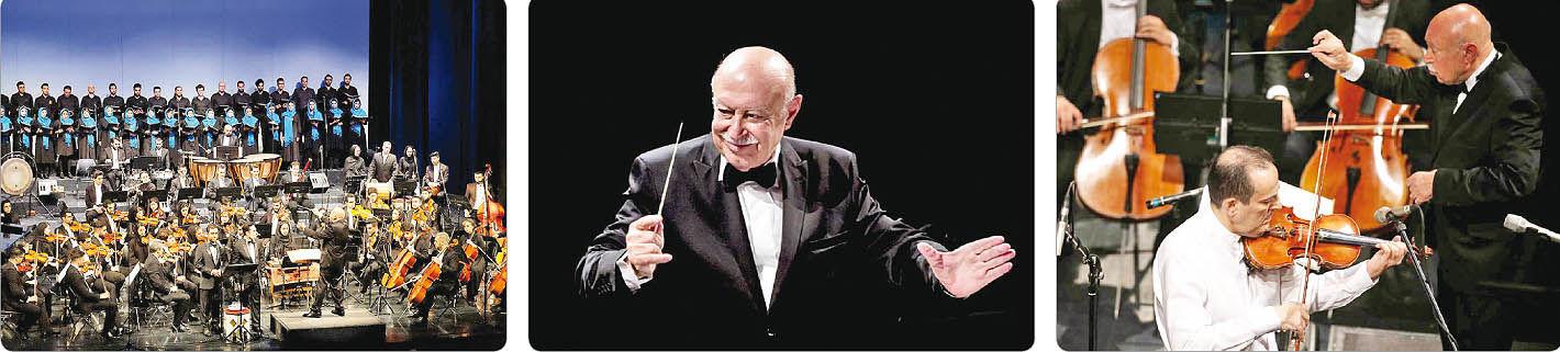 مهمانی بزرگان در «شبی با فخر موسیقی ایران»